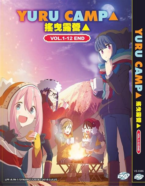 Anime Dvd Yuru Camp Vol 1 12 End Laid Back Camp English