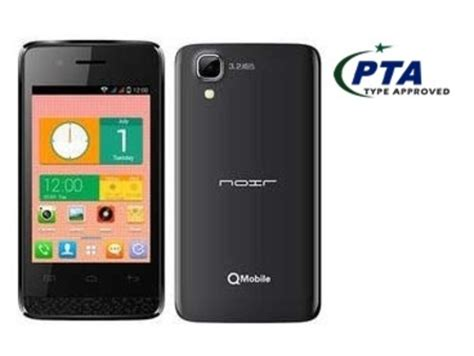 qmobile noir x11 themes q mobile noir x11 price in pakistan specifications