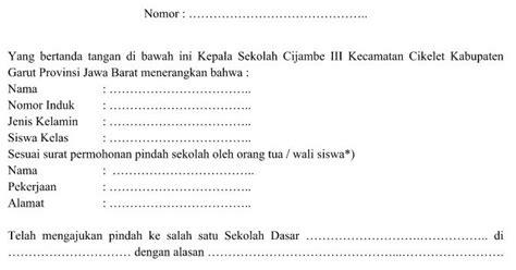 contoh format surat keterangan pindah sekolah untuk siswa sd smp sma