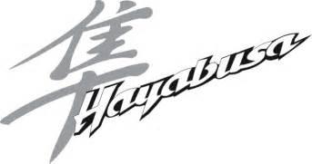 Suzuki Bike Logo Suzuki Hayabusa Logo