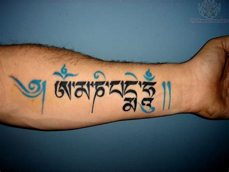 sanskrit tattoo sanskrit on forearm