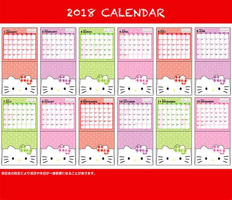 dinosaurs for mini wall calendar 2018 16 month calendar books hello wall calendar with pocket 2018 sanrio