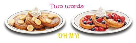 How Much Is On My Ihop Gift Card - ihop gift cards are the perfect gift for dads and grads