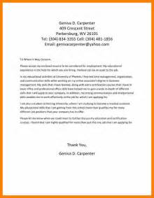 cover letter to whom 7 cover letter format to whom it may concern hostess resume