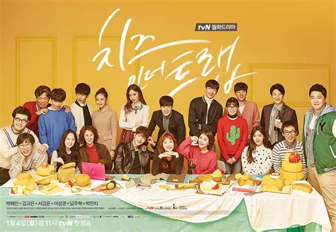 film korea cheese in the trap 187 cheese in the trap 187 korean drama