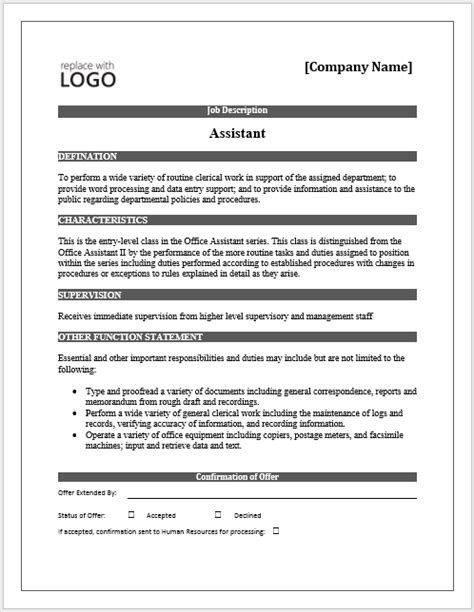 templates for job descriptions job description free word template microsoft word