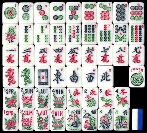 mahjong da tavolo mah jong la galleria