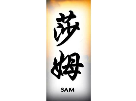 tattoo name in japanese chinese cloud tattoo cliparts co