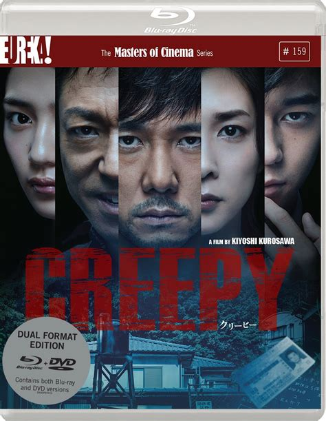 film blu ray releases new blu ray and dvd uk horror releases january 23rd 2017