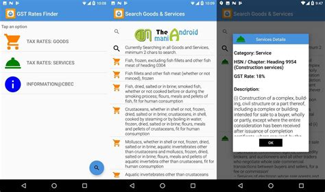 android finder government launches gst rates finder app the android mania