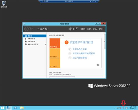 keyboard layout windows 7 registry 解決 windows server 2012 r2 惱人的輸入法問題 不自量力 の weithenn