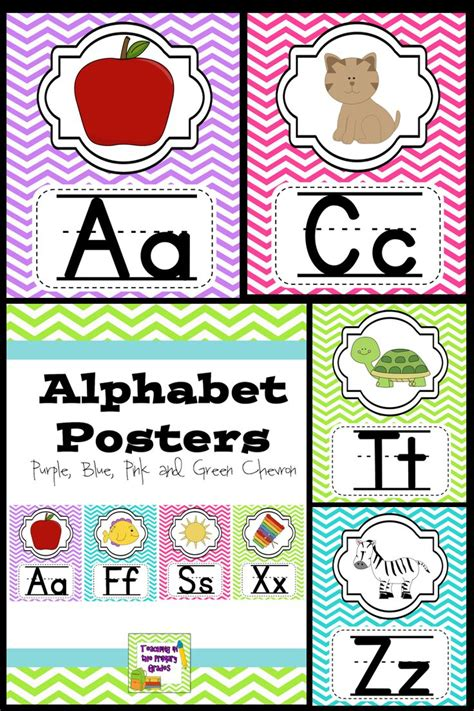 printable alphabet banner for classroom 809 best images about bright colored classrooms decor