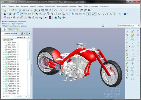 design expert 7 0 0 free download pro engineer wildfire 5 free download shoaibsite