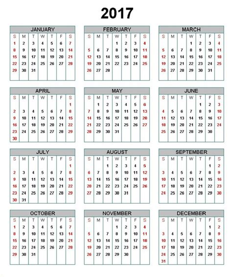printable calendar year 2017 calendar 2017 only printable free loving printable
