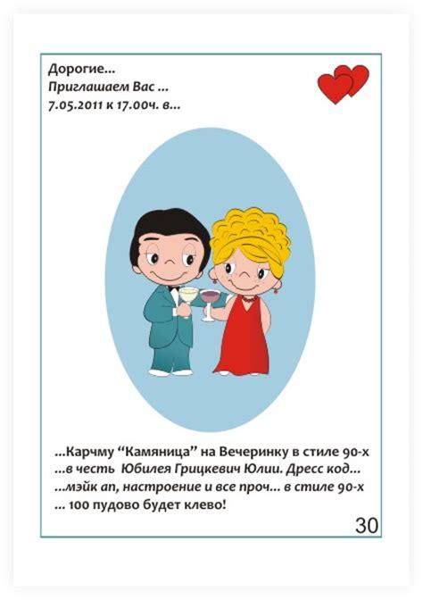 images of love is шаблон love is рисовач ру