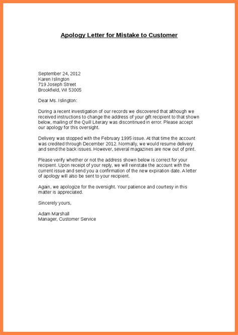 Apology Letter On Customer Service doc 7281031 apology letters to customer apology letter