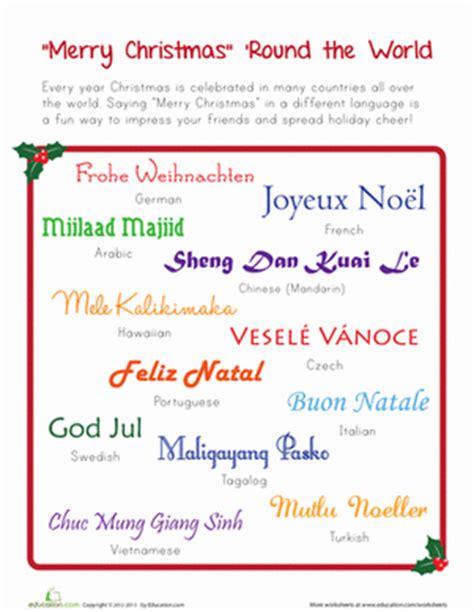 grade christmas worksheets  printables educationcom
