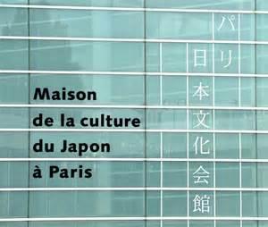 maison de la culture du japon festival d ile de