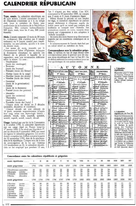 Le Calendrier Republicain 17 Meilleures Id 233 Es 224 Propos De Calendrier R 233 Publicain Sur