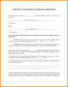 template of contract between two agreement between two template images