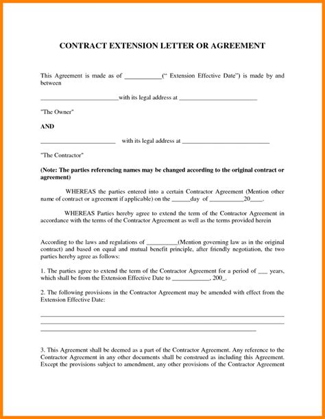 Rent Agreement Letter Between Two Agreement Between Two Template Images