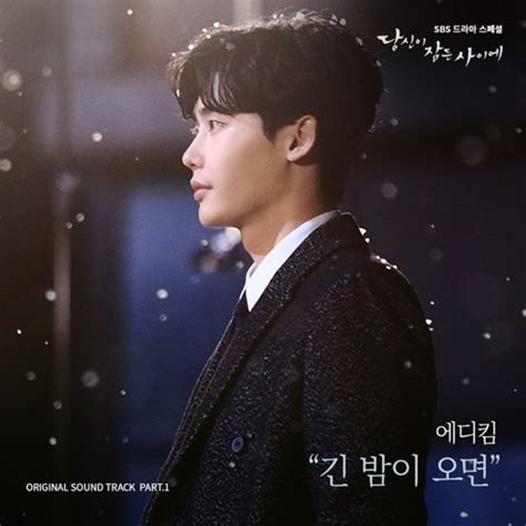 download mp3 gratis ost while you were sleeping download eddy kim while you were sleeping ost part 1