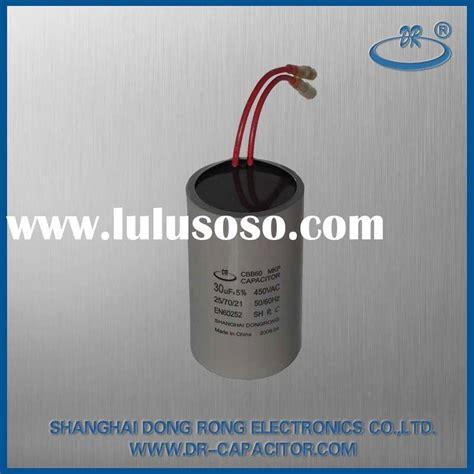 maytag refrigerator compressor capacitor refrigerator capacitor failure 28 images maytag refrig