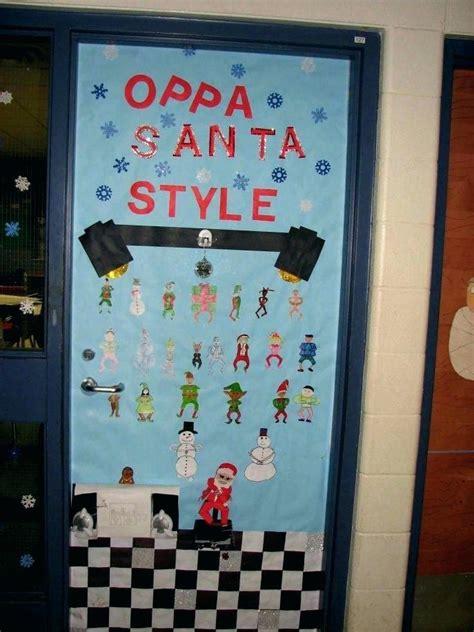 funny christmas door office contest door decorating ideas www indiepedia org