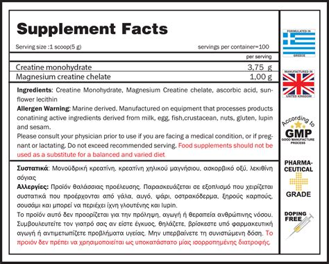 creatine facts creatine gold touch nutrition