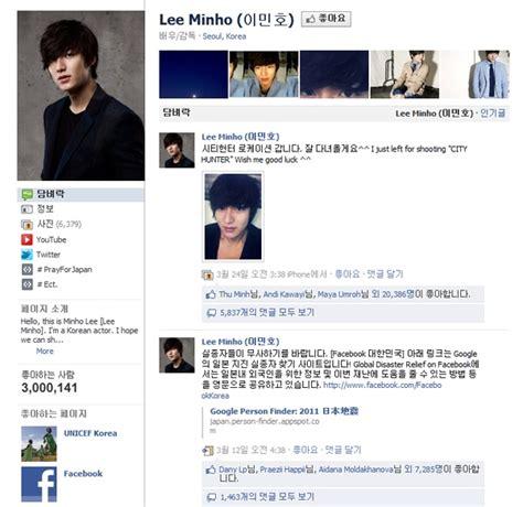facebook ho lee min ho 8th place on famecount com soompi