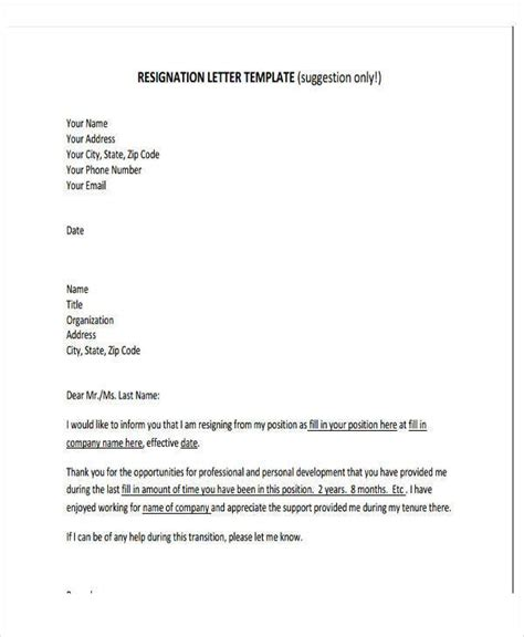 business resignation letter template word
