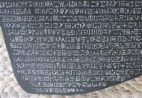 rosetta stone que es el 15 de julio de 1799 en egipto se descubre la piedra de