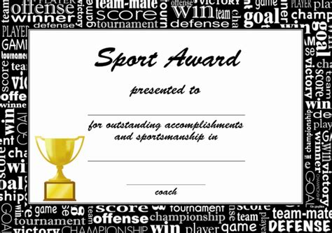 sports award certificate template award certificate quotes quotesgram