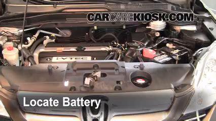 Honda Crv Battery How To Jumpstart A 2007 2011 Honda Cr V 2009 Honda Cr V