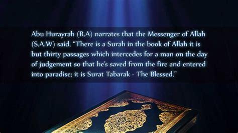 Al Quran Hadis Ma X virtues of the quran surat al mulk the dominion