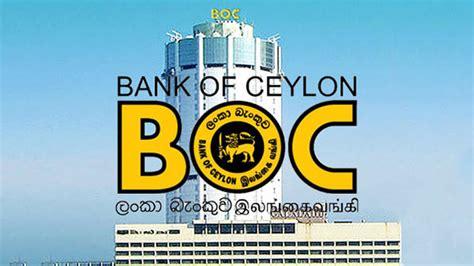 boc e bank bank of ceylon to open rs 8 billion debenture