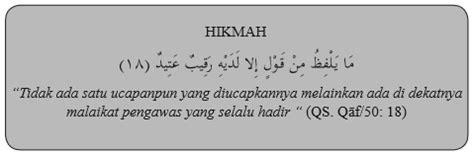 Etika Membangun Masyarakat Islam Modern Edisi 2 sifat terpuji dan sifat tercela dan etika yang harus dipenuhi supaya pergaulan dapat berjalan