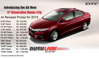 new car models in india with prices honda increases prices city now rs 48 000 more expensive