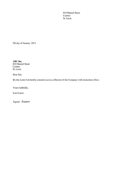 authorization letter to collect passport uk sle authorization letter to up passport nbi