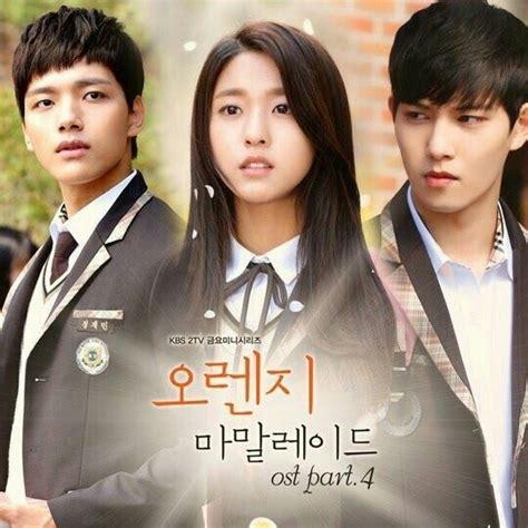 doramas koreanos los mejores doramas coreanos del 2015 k pop amino