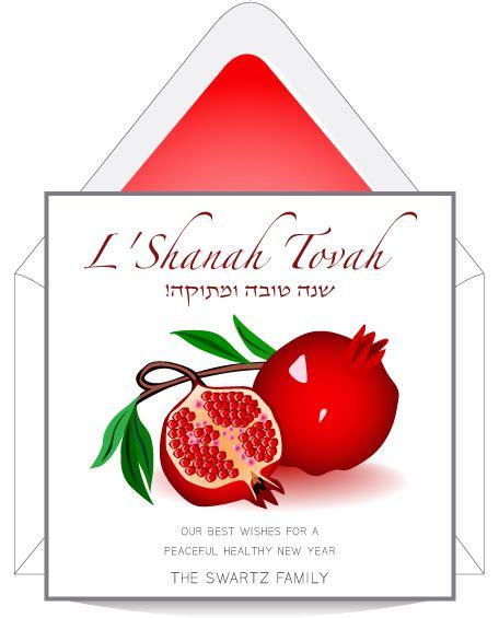 happy rosh hashana jewish  year card jewish holiday cards  year card holiday card