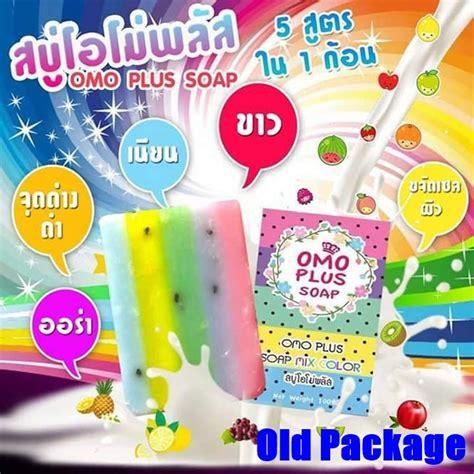 Sale Natcha Gluta Melon White Soap Original Thailand omo white plus soap new formula 6 colors original from thailand 11street malaysia