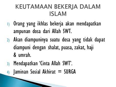 Tuntunan Jawab Aqidah Shalat Zakat Puasa Dan Haji akhlak etika bekerja dalam islam