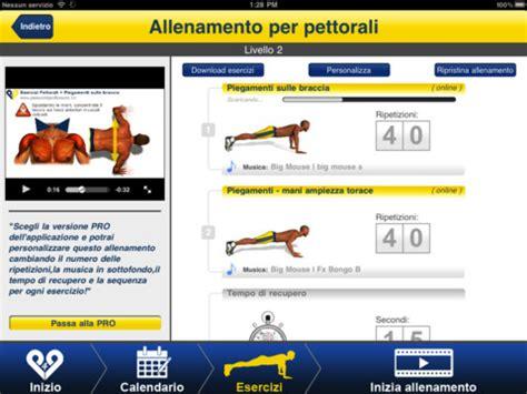 allenamento pettorali a casa allenamento per pettorali applicazione per allenare