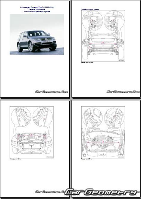 car maintenance manuals 2010 volkswagen touareg user handbook service manual pdf 2003 volkswagen touareg transmission service repair manuals volkswagen
