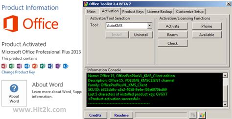 Office 2013 Activation by Microsoft Office 2013 Activator Plus Product Key Free