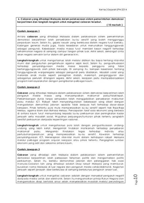 format artikel spm kertas 3 sejarah spm 2017 tema umum soalan jawapan
