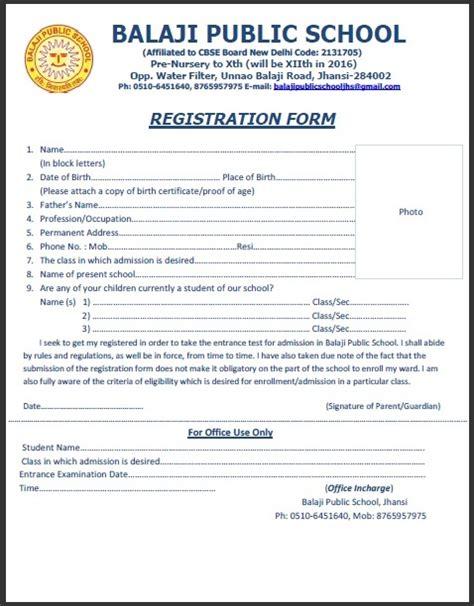 Ration Card Transfer Letter Format Balaji School