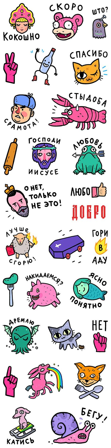 viber doodle drawings viber stickers illustration illustrations