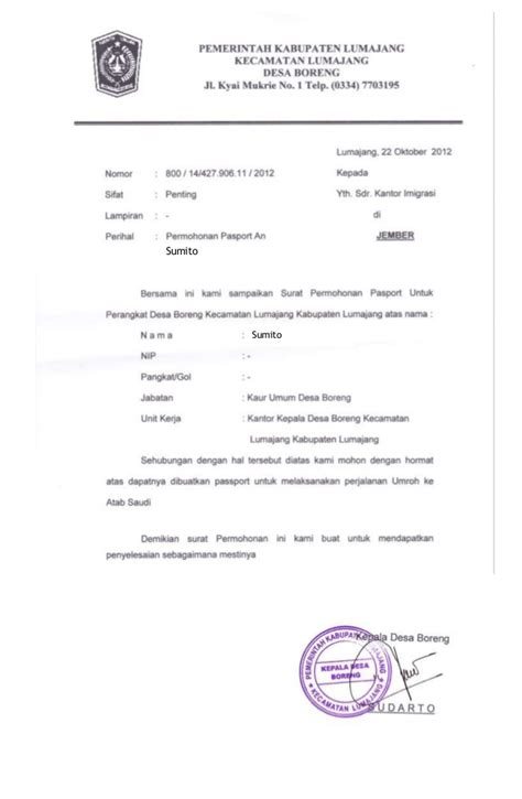 surat pengantar pembuatan paspor dari kelurahan setempat